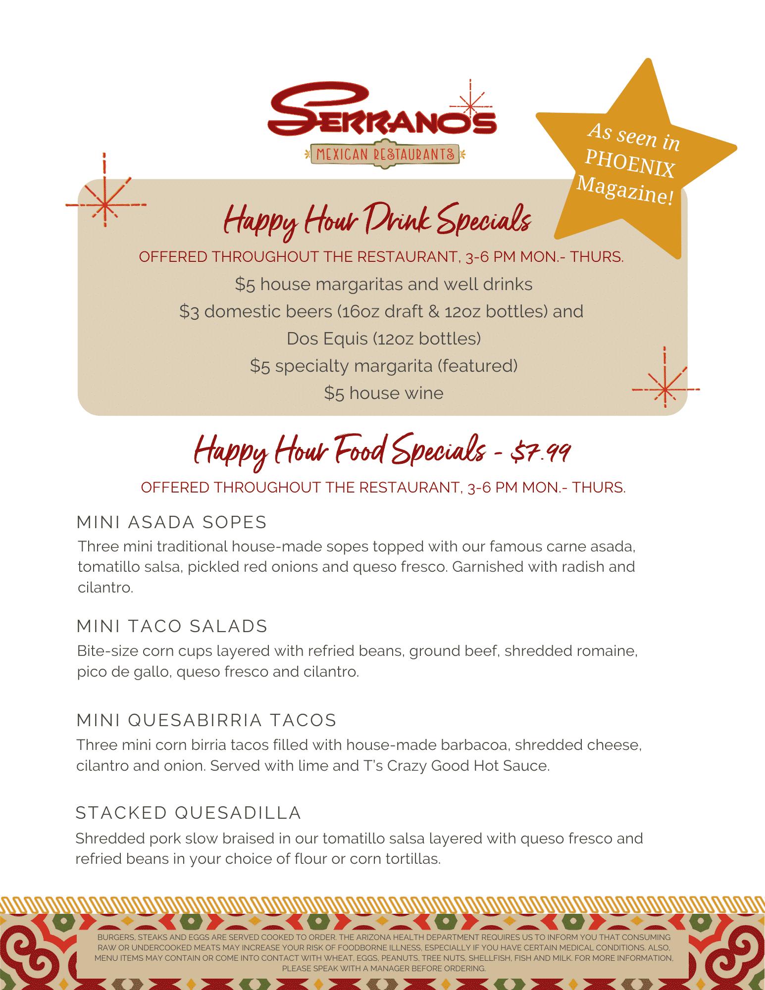 Serranos_happy hour menu 2020_updated 12-7-2